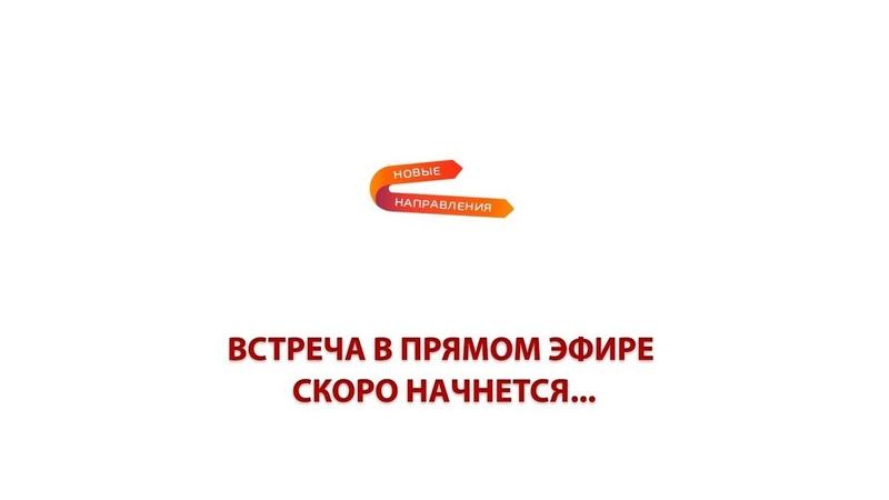 Наталья Филинова Лица Страны чудес Шляпник часть Вторая