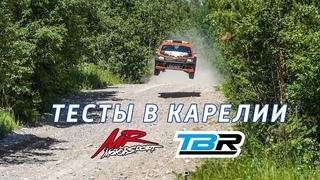 Тесты в Карелии. Mr-Motorsport и TBRacing
