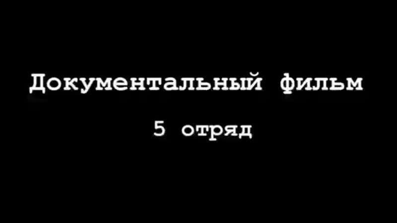 Байтик Жуки Колорадские 2019