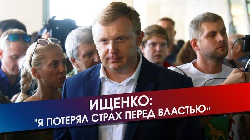 КПРФ слили выборы в Приморском крае При чём тут Долгачёв │12 10 2019