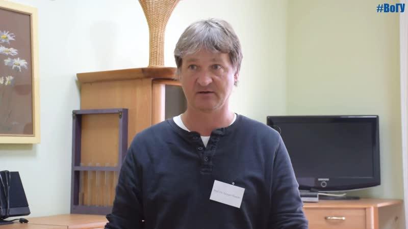 Юрген Бёк: «Социальные работники Вологды работают с позитивным настроем»