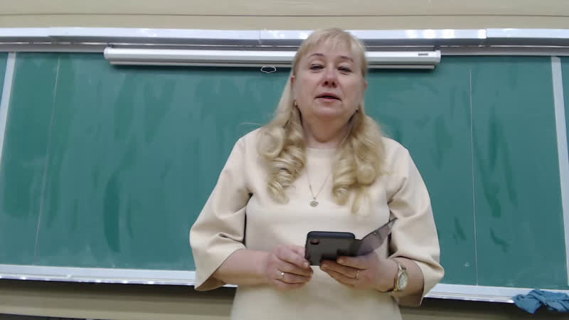 Семинар Физика Оптика Атомная физика Морозова Т В