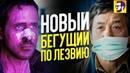 Бегущий по лезвию 3, Капитан Марвел 2 и ремейк Бэмби – Новости кино