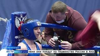 Шаг к Первенству Европы: В Магнитогорске выбрали лучших в УрФО юных боксёров