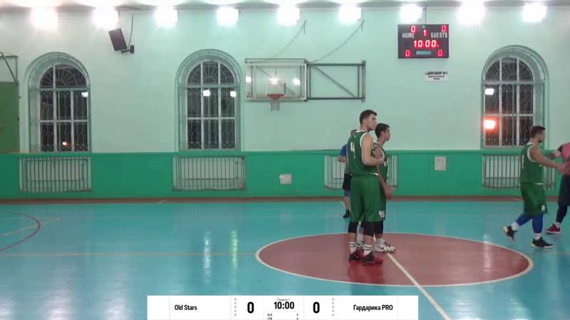 Old Stars - Гардарика Pro ПЛЕЙ-ОФФ