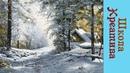 МАСЛО В лесу, Анастасия Магурова запись