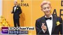 엑소(EXO) 찬열, 넘사벽 수트핏 | EXO ChanYeol ACQUA DI PARMA Fan Sign Event 2019. 11. 13