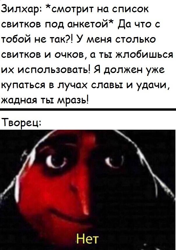 МемАлирр - Страница 2 ByobB2ianx4