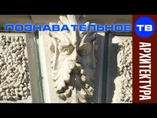 Запрещённый языческий дух на доме христианина в Твери (Познавательное ТВ)
