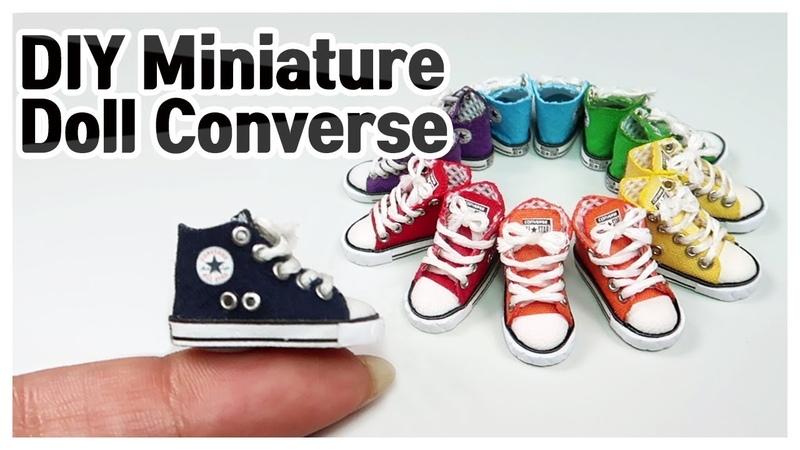 미니어쳐 컨버스 하이 운동화 만들기 인형 스니커즈 신발 만드는 방법 비쥬TV