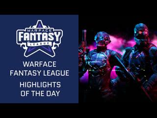 Warface fantasy league highlight lan final