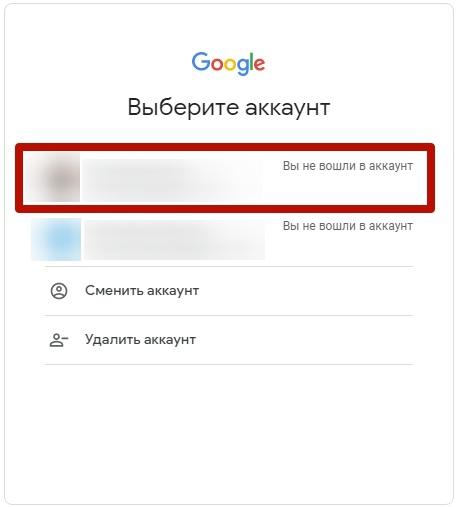 Всё про Google Merchant Center и торговые кампании Google: практическое руководство, изображение №2