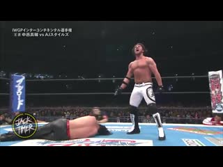 AJ Styles vs. Shinsuke Nakamura Highlights (Wrestle Kingdom 10)