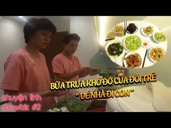 Đôi trẻ đáng yêu của VỀ NHÀ ĐI CON rủ nhau quậy tung nhà bếp với bữa trưa khó đỡ nhất showbiz 🤣