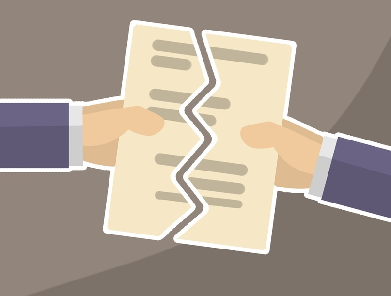 Предварительный договор купли-продажи от «А» до «Я»