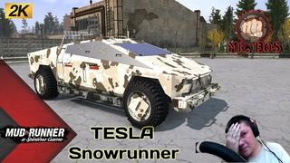 Tesla Snowrunner Честный Обзор мода Spintires MudRunner