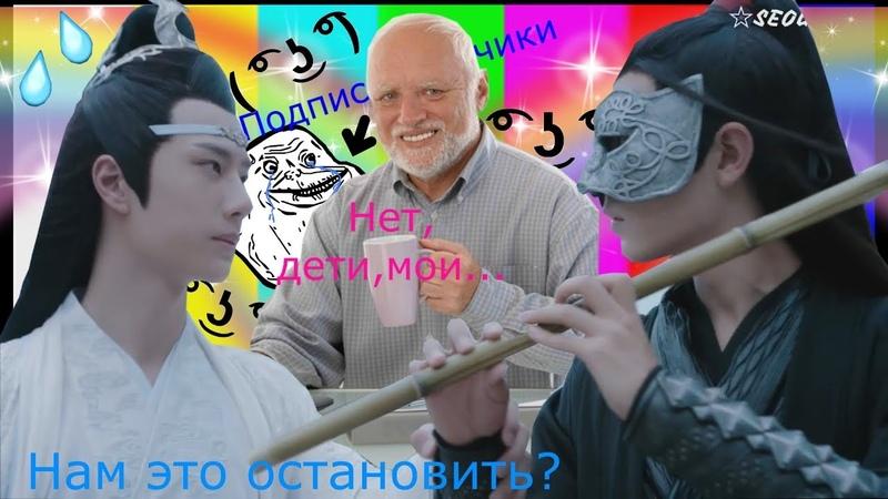 Неукротимый crack 1. \The untamed crack 1./ПТЫЦА/