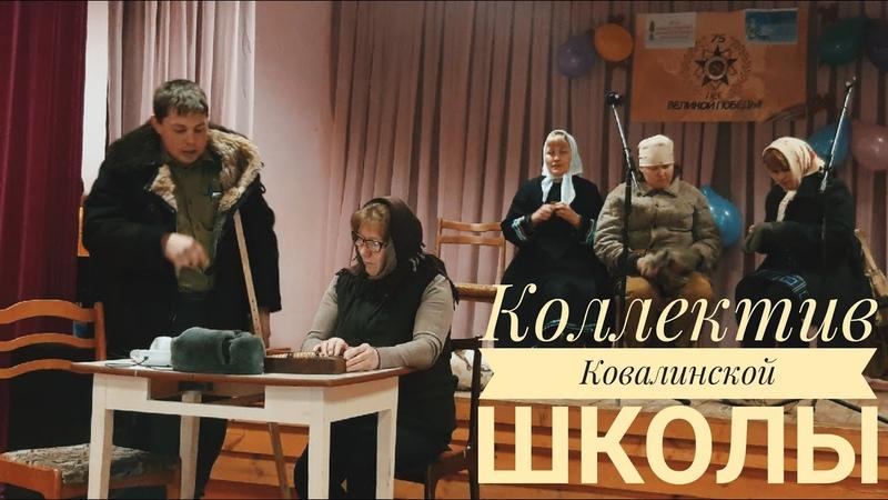 Казанский рубеж незабытый подвиг Коллектив Ковалинской школы
