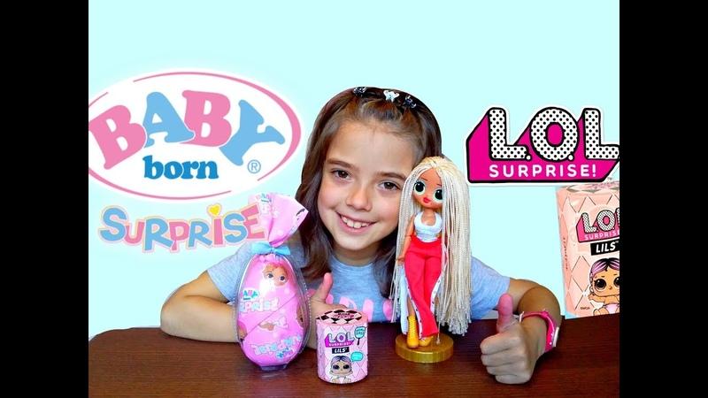 BABY BORN surprise Беби Бон ПУПСИКИ СЮРПРИЗЫ КУКЛЫ ЛОЛ сюрприз Видео для детей с игрушками ПРИВЕТЫ