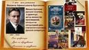 Размышления о дружбе и любви (По роману М. А. Булгакова Мастер и Маргарита)