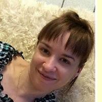 Екатерина Биленькая