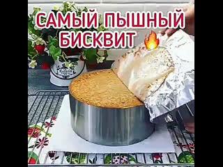 """Самый пышный бисквит. / Наша группа в ВКонтакте: """"ТОРТ-РЕЦЕПТ-VК""""."""