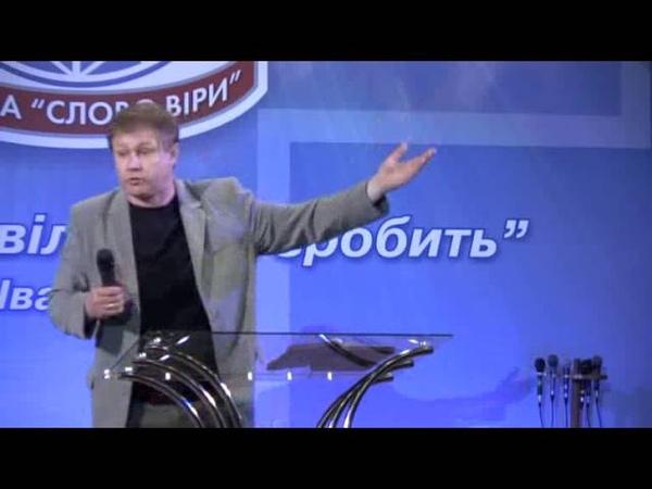 Проповедь: Свидетели Иисуса Христа