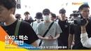 EXO 'BAEKHYUN, CHEN' (엑소 '백현-첸'), 앞사람만 보고 따라가기 미션(공항패션)[NewsenTV]