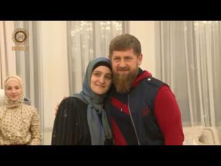 Сегодня день рождения у  нашей дорогой старшей дочери, Айшат Кадыровой