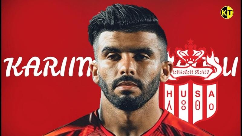 KARIM EL BERKAOUI كريم البركاوي ► Amazing Goals Skills l Husa FC 2020 اهداف ومهارات