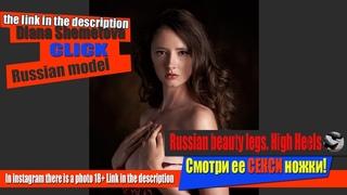 #high heelsRussian women take care of you |pin-up girl |bikini try on |Syntheticsax |beautyleg