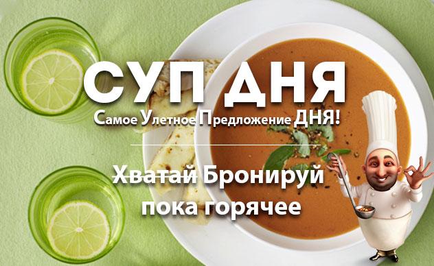 RtQAuEK9yao Крым из СПб 29.08.19 от 6600р. 10дн
