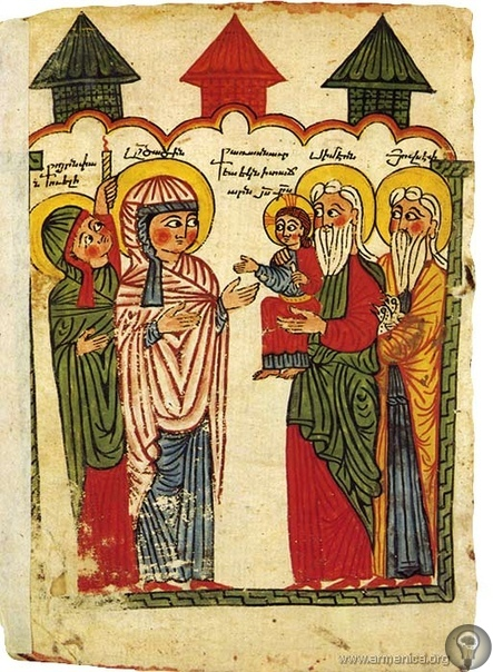 Евангелие из Ахтамара (1391)
