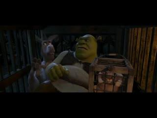 Удаленные сцены из Шрека 4 (Шрек Навсегда) | Shrek Forever After Deleted Scenes