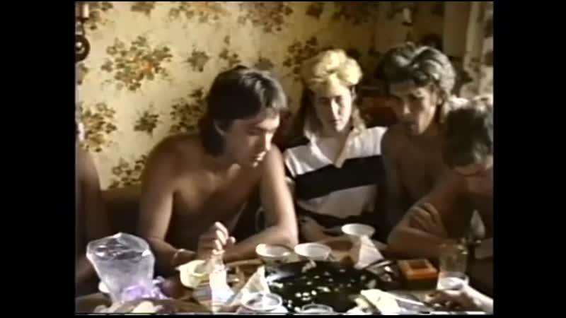 Группа Кино - Отдых у Липницкого. Николина гора. Лето 1986