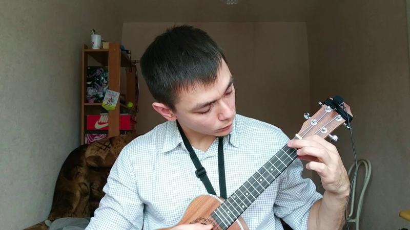 The Witcher 3: Wild Hunt - Kaer Morhen (cover ukulele)