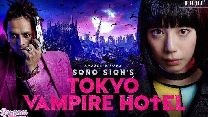Tokyo Vampire Hote EP 04 |DoramasTC4ever