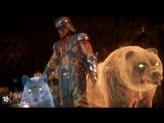 Mortal Kombat 11 | Ночной Волк