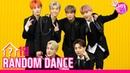 [랜덤1열댄스] RANDOM 1LINE DANCE NCT DREAM │ 어느새 훌쩍 커버린 드림이들...💚 2019 드림이 추는 애44613