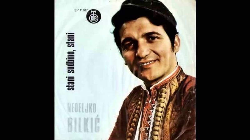 Nedeljko Bilkic - Pjevaj Bosno - (Audio 1970) HD