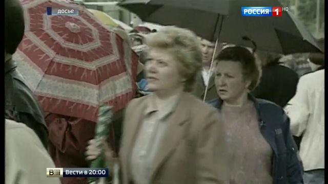 Вести в 20 00 Карлик получил 25 лет тюрьмы Андрею Пылеву учли еще 12 убийств и покушений