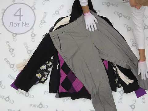 Mix Premium Spring Scotland 35kg 4 секонд хенд одежда оптом