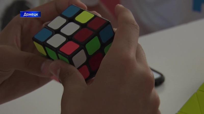 Спидкубинг в ДНР как быстро собирают кубик Рубика юные спидкуберы