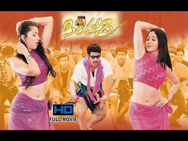 Simhadri Telugu HD Full Movie 2003 Jr NTR Bhoomika S S Rajamouli ETV Cinema
