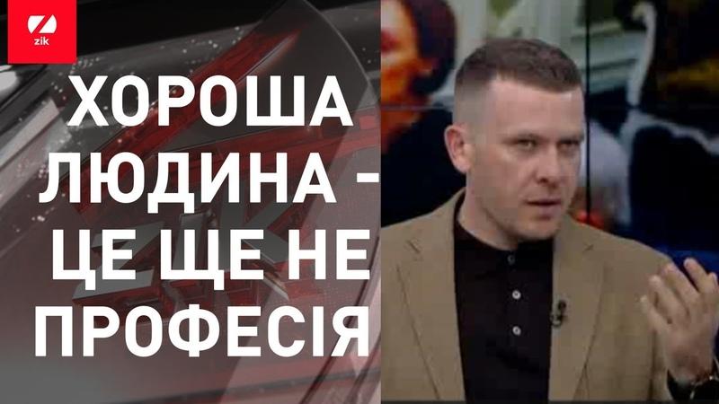 Може бути що не в Україні вирішується питання хто має бути прем'єром Крулько
