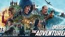 Авантюристы (2017).HD(Боевик, криминал, приключения)