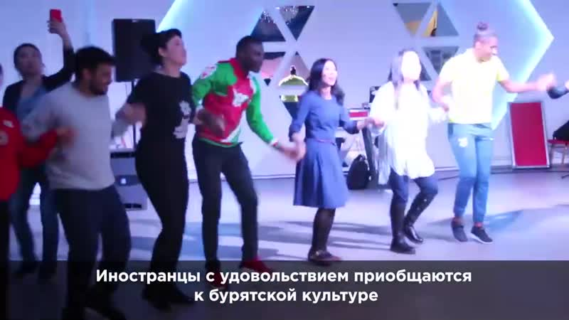 Ёхор в Улан-Удэ