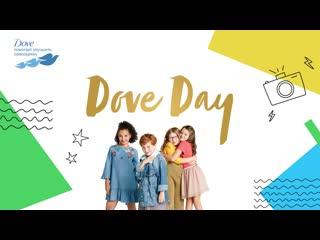 Фестиваль по повышению самооценки для мам и дочек  Dove Day 2019