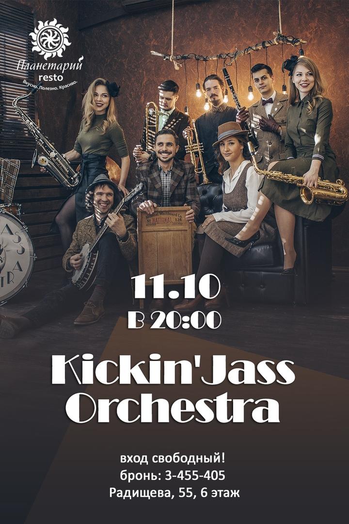 Афиша 11.10 / Kickin'Jass Orchestra / Jazz & dixie