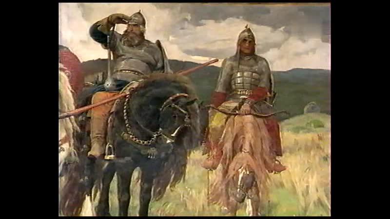 Васнецов Виктор Богатыри | Русская живопись | Третьяковская галерея